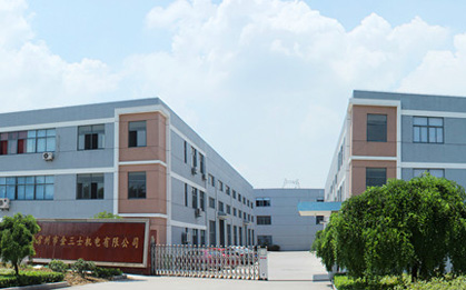 Changzhou Dewo international Trade Co.,Ltd.
